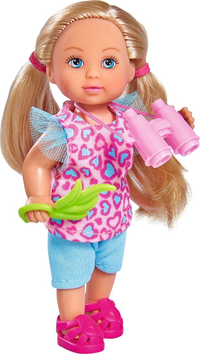 Simba Мини-кукла Еви Сафари simba игровой набор с мини куклой evi love fairy carriage