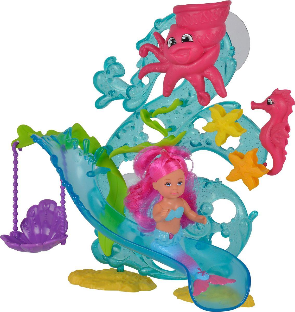 Simba Мини-кукла Еви и морской мир simba игровой набор с мини куклой evi love fairy carriage