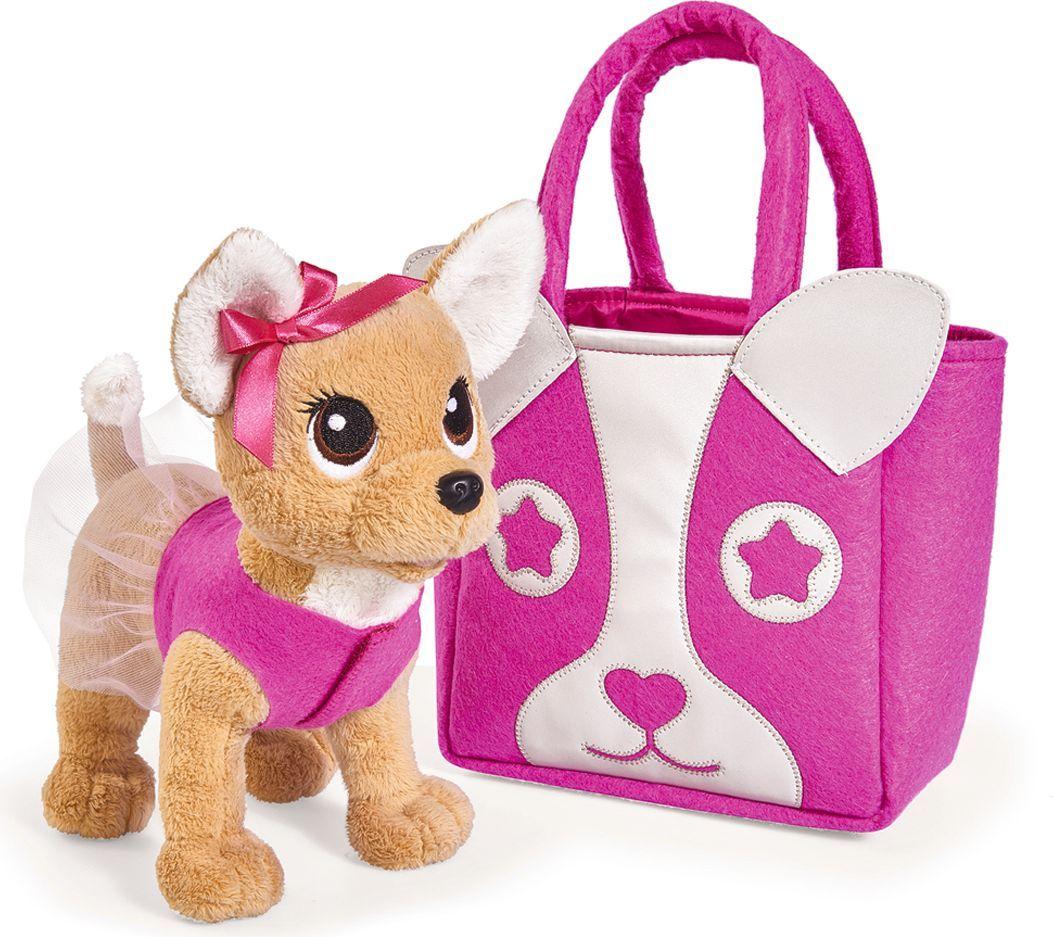 Simba Мягкая игрушка Собачка Модница с сумочкой 20 см - Мягкие игрушки