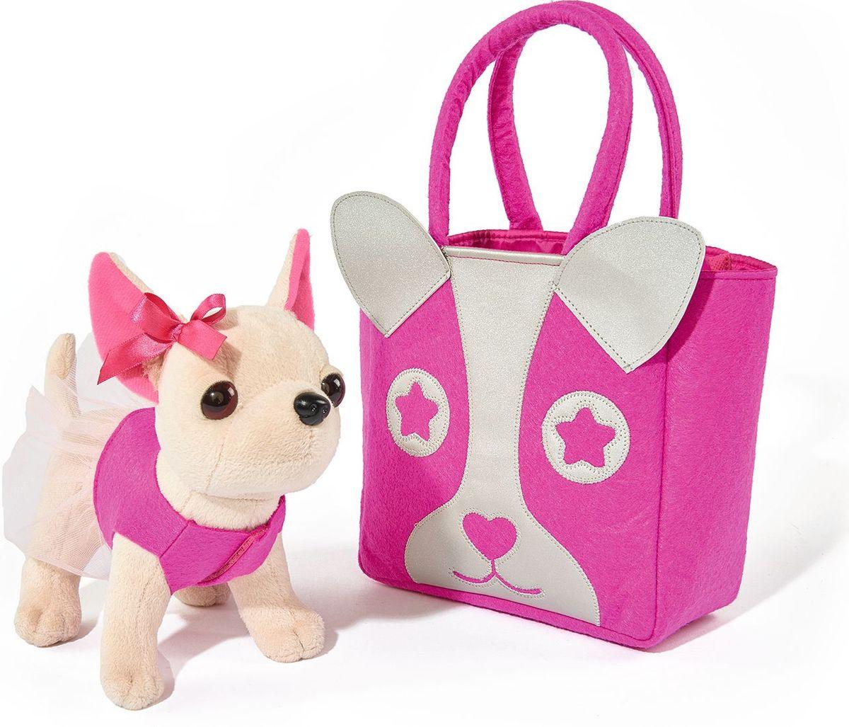 Simba Мягкая игрушка Собачка Чихуахуа с розовой сумкой 20 см