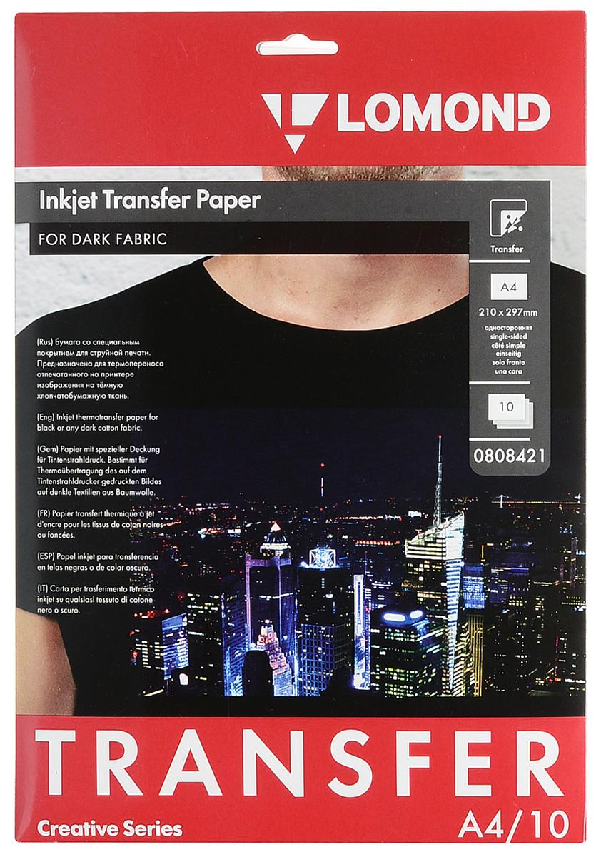 Lomond Ink Jet Transfer Dark Cloth 140/A4/10л термотрансферная бумага для темных тканей0808421Трансферная бумага Lomond Ink Jet Transfer Paper for Dark Cloth для струйной печати с разрешением до 2880 dpi.Высококачественное полноцветное изображение, отпечатанное на цветном струйном принтере, затем с помощью термопресса или просто домашнего утюга переносится на темную ткань. Майки, футболки с нанесенным изображением можно стирать. Картинка сохраняется и после 50 стирок.