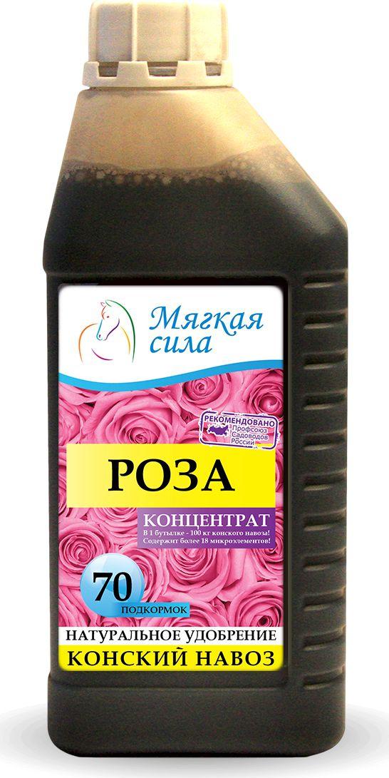 Био удобрение Мягкая сила, для роз, концентрат, 1 лMC-206Био удобрение Мягкая сила, получен методом аэробной ферментации конского навоза в био-реакторах, при термофильных (температурах 43-56 град. С) условиях сбраживания органического субстрата. Обладает полноценным комплексом питательных веществ и витаминов, специфической микрофлорой, способной подавлять развитие фито-патогенов. Используется в качестве многофункционального удобрения под все виды роз, увеличивает зеленую массу, корнеобразование, яркость цветения, стимулируя его иммунную систему.