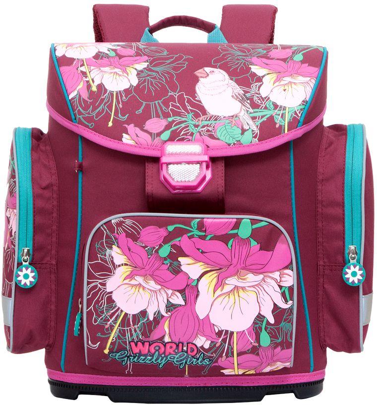 Grizzly Ранец школьный цвет фиолетовый RA-676-1 grizzly рюкзак школьный цвет серый ra 780 1