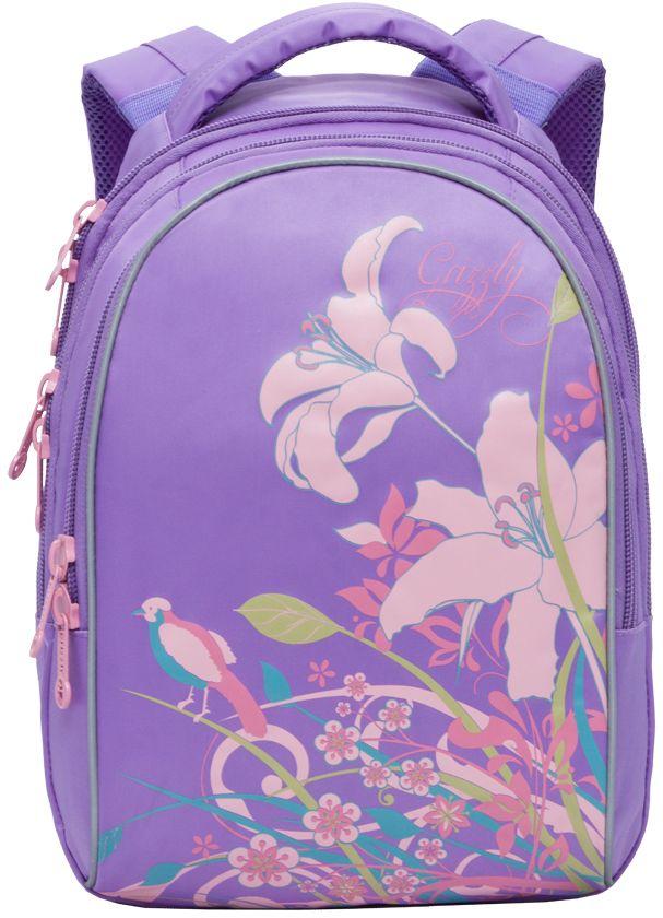 Grizzly Рюкзак цвет лавандовый RG-657-1RG-657-1/5Рюкзак Grizzly - это красивый и удобный рюкзак, который подойдет всем, кто хочет разнообразить свои школьные будни. Рюкзак выполнен из плотного нейлона и оформлен оригинальным изображением цветов.Рюкзак имеет три основных отделения на застежках-молниях с двумя бегунками. Самое большое отделение имеет небольшой внутренний карман на молнии. Во втором отделении карманов нет. В третьем отделении располагается органайзер для школьных принадлежностей.Бегунки застежки-молнии дополнены удобными металлическими держателями с логотипом Grizzly.Рюкзак оснащен удобной ручкой для переноски. Светоотражающие элементы находятся по всему периметру рюкзака и обеспечивают дополнительную безопасность в темное время суток.Широкие регулируемые лямки и сетчатые мягкие вставки на спинке рюкзака предохранят мышцы спины ребенка от перенапряжения при длительном ношении.Многофункциональный школьный рюкзак станет незаменимым спутником вашего ребенка в походах за знаниями.