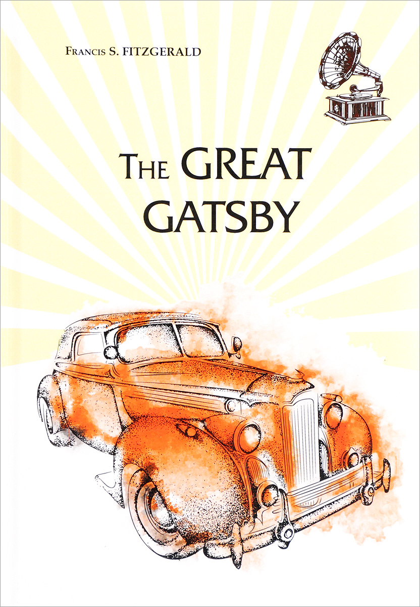 Francis S. Fitzgerald The Great Gatsby clare francis betrayal