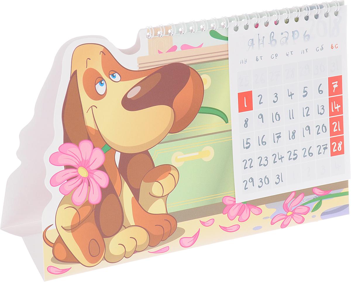 Календарь 2018 (на спирали). Год собаки календарь на 2018 год котята 70805