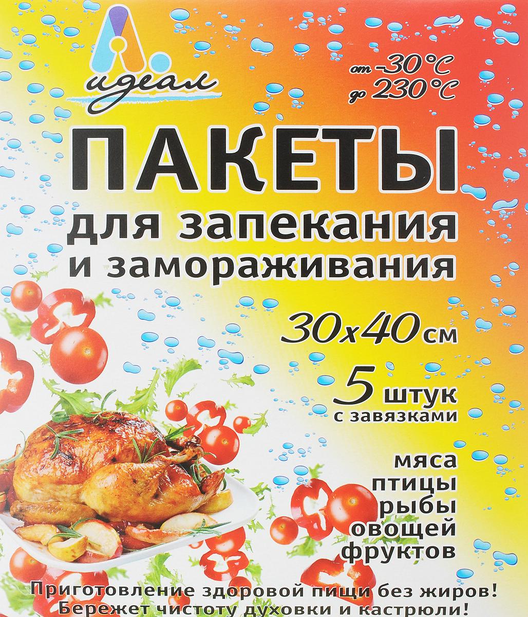 Пакеты для запекания и замораживания Идеал, 30 х 40 см, 5 штХПП11553Пакеты для запекания и замораживания Идеал предназначены для микроволновых печей, духовок, а также для приготовления диетических продуктов на водяной бане. Идеальны для замораживания, не допускают прилипания продуктов к пакету. Позволяют готовить здоровую пищу в собственном соку, без добавления масла, исключают разбрызгивание сока или жира при запекании, сохраняют натуральный вкус продуктов, витамины и микроэлементы, подчеркивают аромат добавленных специй, сокращают время приготовления. Пакеты подходят для мяса, птицы, рыбы, овощей и фруктов. Снабжены специальными завязками. Можно использовать при температуре от -30° до +230°С.