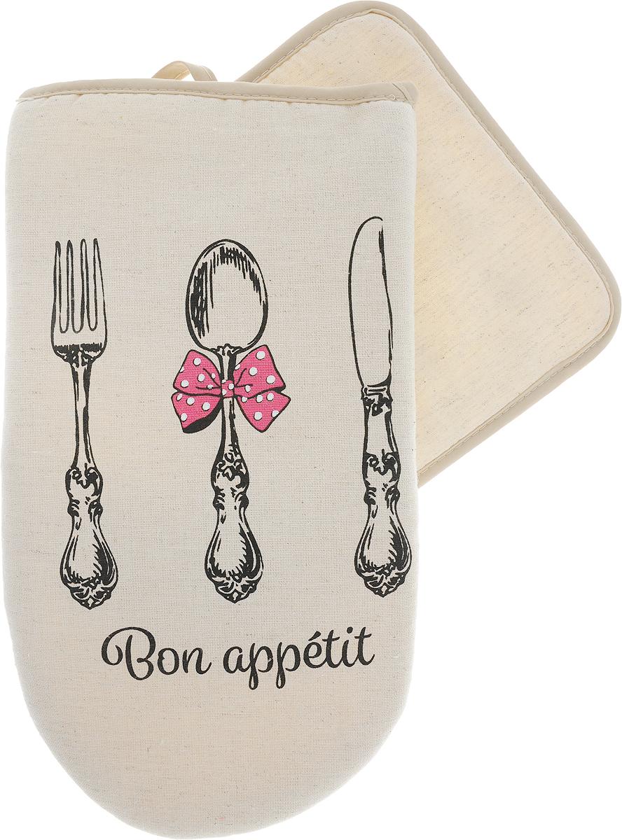 Набор кухонный LarangE Bon Appetit, 2 предмета627-001Набор кухонный LarangE Bon Appetit состоит из варежки и прихватки. Изделия выполнены изо льна с добавлением хлопка. В качестве наполнителя используется поролон. Домашний текстиль из натурального льна - не просто следование модной тенденции к естественности. Лен - это одно из самых ценных волокон растительного происхождения. Его уникальные свойства наделяют ткань ценными качествами. Льняная ткань - самая прочная и экологичная. Она практически не выгорает на прямом солнце, легко стирается и, при этом, не садится и не деформируется. На изделия методом шелкографии нанесен оригинальный рисунок. Такой набор защитит ваши руки от горячих предметов на кухне. Размер прихватки: 18 х 18 см. Размер варежки: 29,5 х 15 см.