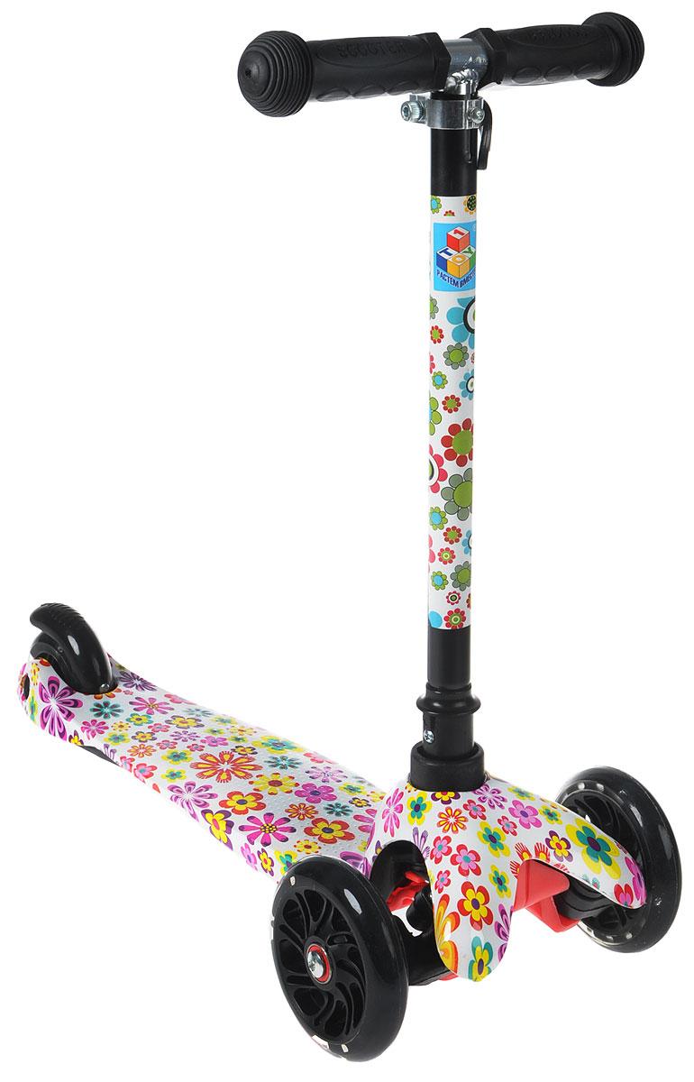 """Самокат детский """"1 Toy"""", трехколесный, со светящимися колесами, с регулируемой ручкой, цвет: белый, черный, розовый"""