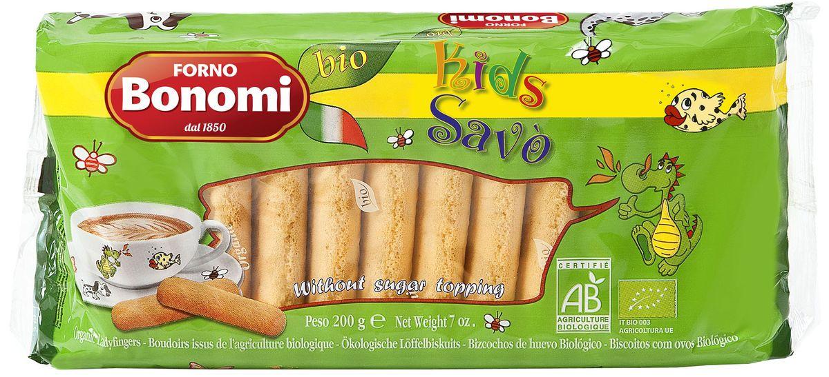 Forno Bonomi Савоярди Био Киндер печенье, 200 г3617Савоярди Био Киндер Саво Bonomi – классическое печенье в яркой упаковке, приготовлено по специально разработанному рецепту, из экологически чистых ингредиентов. История компании Форно Бономи восходит к 1850 году, когда Форно Бономи открыл семейную пекарню в маленькой живописной деревне Веро Веронезе, расположенной высоко в горах неподалеку от Вероны, города Ромео и Джульетты.Со временем популярность кондитерских изделий росла и благодаря усилиям трех братьев, Дарио, Ренато и Фаусто и семейная компания Форно Бономи расширялась.Залог успеха компании Forno Bonomi - великолепное качество кондитерских изделий, которые традиционно производятся по семейной рецептуре с использованием натуральных ингредиентов. В компании работает более 150 сотрудников, создавая и совершенствуя различные продукты и технологии, направленные на улучшение качества. Кондитерские изделия ТМ Forno Bonomi представлены более чем в 90 странах мира.Компания неизменно находится в том же живописном месте: в высокогорье Ровере, сохраняя неизменным подход к качеству и деталям, позволившим стать компании Forno Bonomi крупнейшим мировым производителем всеми любимого печенья савоярди.Печенье Савоярди Forno Bonomi рекомендовано Федерацией итальянских шеф-поваров (FIC) для приготовления традиционного итальянского десерта Тирамису.