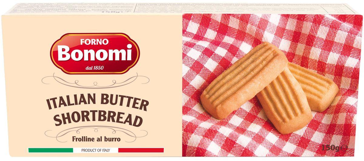 Forno Bonomi печенье сдобное песочное со сливочным маслом прямоугольное, 150 г as15 fic