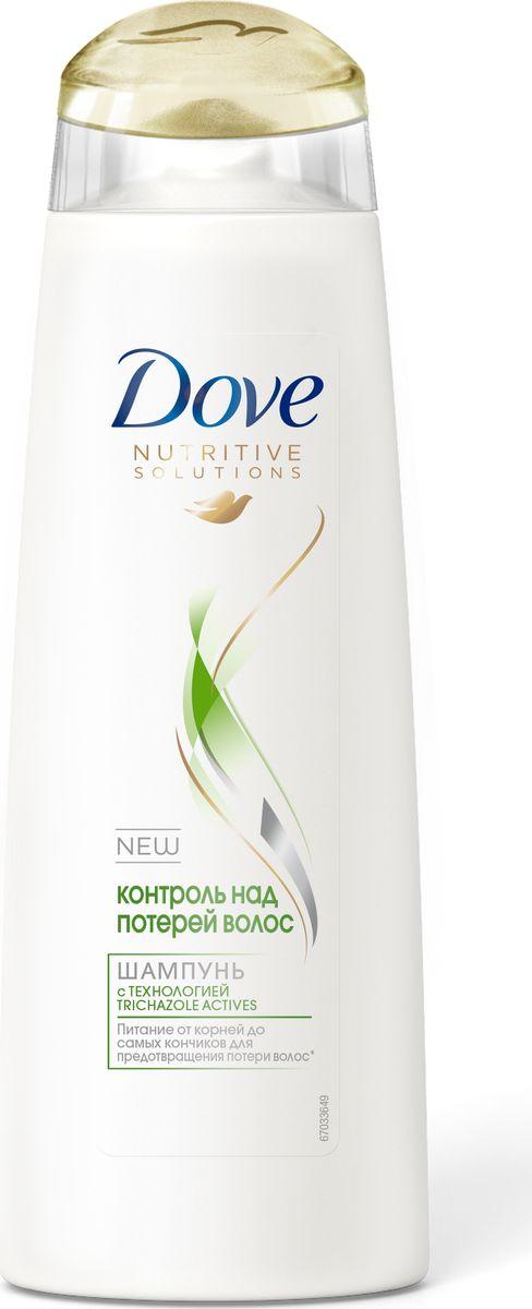 Dove шампунь Hair Therapy Контроль над потерей волос, 380 мл67145828Появление бренда Dove связано с созданием уникального очищающего средства для кожи, не содержащего щелочи. Формула единственного в своем роде крем-мыла на четверть состоит из увлажняющего крема - именно это его качество помогает защищать кожу от раздражения и сухости, которые неизбежны при использовании обычного мыла.Dove —марка, которая известна благодаря авангардному изобретению: мягкому крем-мылу. Dove любим миллионами, ведь они не содержат щелочи, оказывают мягкое, щадящее воздействие на кожу лица и тела.Удивительное по своим свойствам крем-мыло довольно быстро стало одним из самых популярных косметических средств. Успех этого продукта был настолько велик, что производители долгое время не занимались расширением ассортимента. Прошло почти сорок лет с момента регистрации товарного знака Dove, прежде чем свет увидел крем-гель для душа и другие косметические средства этой марки. Все они создаются на основе формулы, разработанной еще в прошлом веке, но не потерявшей своей актуальности.На сегодняшний день этот бренд по праву считается олицетворением красоты, здоровья и женственности. Помимо женской линии косметики выпускаются детские косметические средства и косметика для мужчин. Несмотря на широкий ассортимент предлагаемых средств по уходу за кожей и волосами, завоевавших признание в более чем 80 странах по всему миру, производители находятся в постоянном поиске новых формул.Dove считается одним из ведущих в своей области. Он известен миллионам людей в почти сотне стран по всему миру. В мире Dove красота — это источник уверенности в себе, а не беспокойства. Миссия бренда — дать новому поколению возможность расти в атмосфере позитивного отношения к собственной внешности. Шампунь Dove с технологией Trichazole Actives действует одновременно в 2 направлениях: достижение мгновенного результата и более долгосрочного эффекта. Новый Dove запечатывает кутикулу и помогает предотвратить выпадение волос*, а так