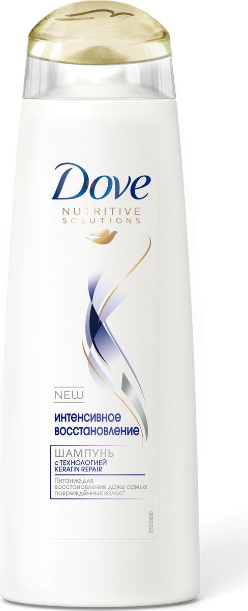 Dove шампунь Hair Therapy Интенсивное восстановление, 380 мл67145861Dove Hair Therapy Интенсивное восстановление - шампунь с компонентами Fibre Actives, которые восстанавливают структуру волос, предотвращаяломкость и сечение кончиков. Результат: сильные и красивые волосы, защищенные от будущих повреждений! Компоненты Fibre Actives проникаютглубоко в структуру волос, восстанавливая их изнутри. Увлажняющая микро-сыворотка обеспечивает уход и увлажнение волос от корней докончиков. Подходит для ежедневного использования. Появление бренда Dove связано с созданием уникального очищающего средства для кожи,не содержащего щелочи. Формула единственного в своем роде крем-мыла на четверть состоит из увлажняющего крема - именно это егокачество помогает защищать кожу от раздражения и сухости, которые неизбежны при использовании обычного мыла. Dove —марка, которая известна благодаря авангардному изобретению: мягкому крем-мылу. Dove любим миллионами, ведь они не содержатщелочи, оказывают мягкое, щадящее воздействие на кожу лица и тела. Удивительное по своим свойствам крем-мыло довольно быстро стало одним из самых популярных косметических средств. Успех этого продуктабыл настолько велик, что производители долгое время не занимались расширением ассортимента. Прошло почти сорок лет с моментарегистрации товарного знака Dove, прежде чем свет увидел крем-гель для душа и другие косметические средства этой марки. Все они создаютсяна основе формулы, разработанной еще в прошлом веке, но не потерявшей своей актуальности. На сегодняшний день этот бренд по праву считается олицетворением красоты, здоровья и женственности. Помимо женской линии косметикивыпускаются детские косметические средства и косметика для мужчин. Несмотря на широкий ассортимент предлагаемых средств по уходу закожей и волосами, завоевавших признание в более чем 80 странах по всему миру, производители находятся в постоянном поиске новых формул. Dove считается одним из ведущих в своей области. Он известен миллионам людей в почт