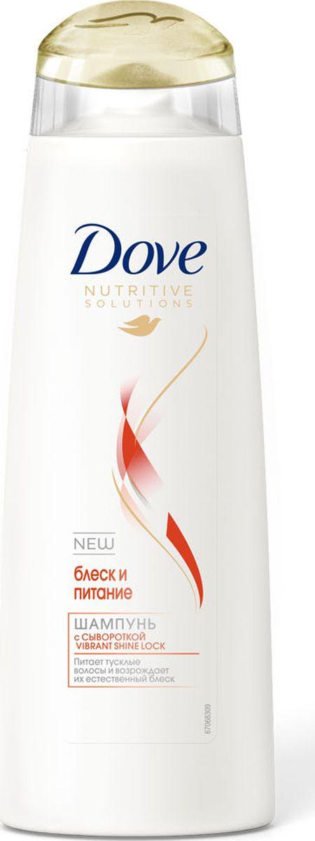 Dove Шампунь Nutritive Solutions Блеск и питание, 380 мл67146241Шампунь Dove Nutritive Solutions Блеск и питание. Появление бренда Dove связано с созданием уникального очищающего средства для кожи, не содержащего щелочи. Формула единственного в своем роде крем-мыла на четверть состоит из увлажняющего крема - именно это его качество помогает защищать кожу от раздражения и сухости, которые неизбежны при использовании обычного мыла.Dove —марка, которая известна благодаря авангардному изобретению: мягкому крем-мылу. Dove любим миллионами, ведь они не содержат щелочи, оказывают мягкое, щадящее воздействие на кожу лица и тела.Удивительное по своим свойствам крем-мыло довольно быстро стало одним из самых популярных косметических средств. Успех этого продукта был настолько велик, что производители долгое время не занимались расширением ассортимента. Прошло почти сорок лет с момента регистрации товарного знака Dove, прежде чем свет увидел крем-гель для душа и другие косметические средства этой марки. Все они создаются на основе формулы, разработанной еще в прошлом веке, но не потерявшей своей актуальности.На сегодняшний день этот бренд по праву считается олицетворением красоты, здоровья и женственности. Помимо женской линии косметики выпускаются детские косметические средства и косметика для мужчин. Несмотря на широкий ассортимент предлагаемых средств по уходу за кожей и волосами, завоевавших признание в более чем 80 странах по всему миру, производители находятся в постоянном поиске новых формул.Dove считается одним из ведущих в своей области. Он известен миллионам людей в почти сотне стран по всему миру. В мире Dove красота — это источник уверенности в себе, а не беспокойства. Миссия бренда — дать новому поколению возможность расти в атмосфере позитивного отношения к собственной внешности.