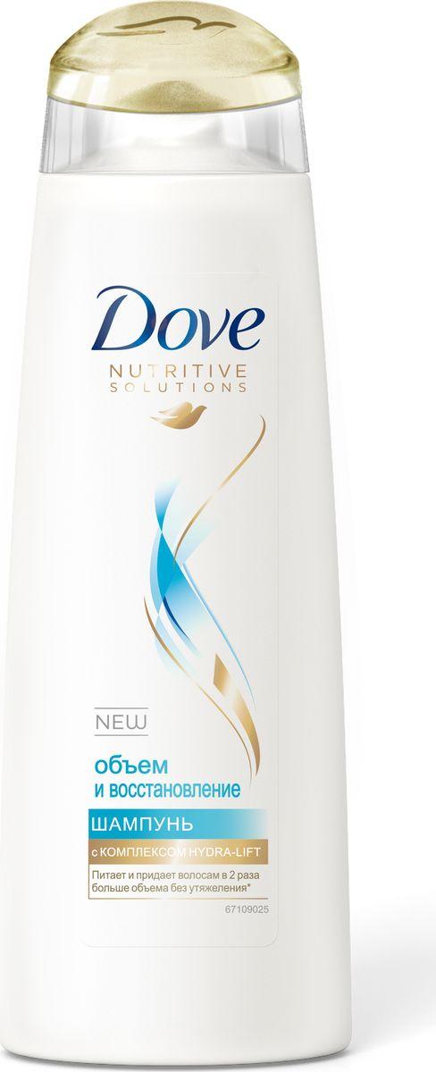 Dove Шампунь Hair Therapy Объем и восстановление, 380 мл67146335Шампунь Dove Hair Therapy. Объем и восстановление, благодаря технологии Fibre Actives, проникает глубоко в структуру волос, укрепляя ее от корней до кончиков для густоты и дополнительного объема волос. Кроме того, средства Dove Объем и Восстановление защищает волосы от повреждений при горячей укладке. Результат: волосы защищены и готовы к укладке.
