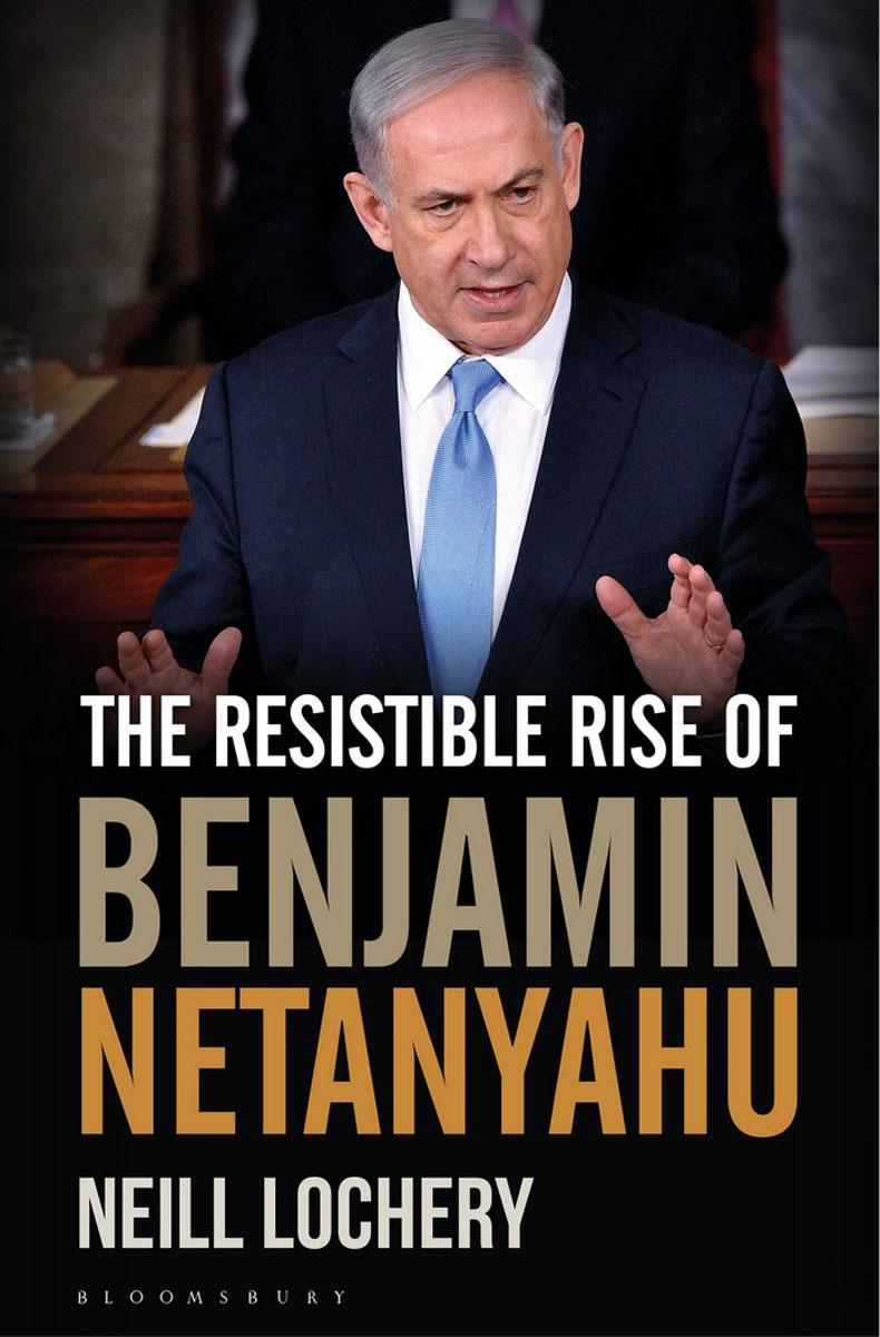 The Resistible Rise of Benjamin Netanyahu benjamin m o odhoji restorying the margins