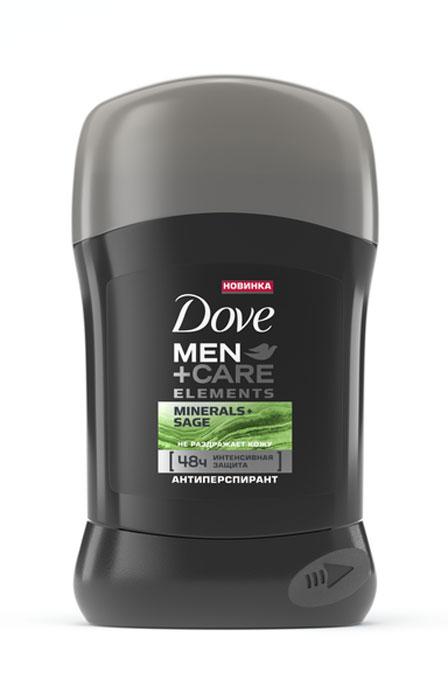 Dove Men+Care антиперспирант карандаш Свежесть минералов и шалфея, 50 мл67104755Антиперспирант, разработанный специально для мужчин, беспощаден к поту, но не к коже. Инновационная формула антиперспиранта для эффективной защиты от пота и запаха помогает ухаживать за мужской кожей 48 часов с момента нанесения. Раскройте силу и свежесть натуральных природных компонентов с новой линейкой Elements.Появление бренда Dove связано с созданием уникального очищающего средства для кожи, не содержащего щелочи. Формула единственного в своем роде крем-мыла на четверть состоит из увлажняющего крема - именно это его качество помогает защищать кожу от раздражения и сухости, которые неизбежны при использовании обычного мыла. Dove —марка, которая известна благодаря авангардному изобретению: мягкому крем-мылу. Dove любим миллионами, ведь они не содержат щелочи, оказывают мягкое, щадящее воздействие на кожу лица и тела. Удивительное по своим свойствам крем-мыло довольно быстро стало одним из самых популярных косметических средств. Успех этого продукта был настолько велик, что производители долгое время не занимались расширением ассортимента. Прошло почти сорок лет с момента регистрации товарного знака Dove, прежде чем свет увидел крем-гель для душа и другие косметические средства этой марки. Все они создаются на основе формулы, разработанной еще в прошлом веке, но не потерявшей своей актуальности. На сегодняшний день этот бренд по праву считается олицетворением красоты, здоровья и заботы. Помимо женской линии косметики выпускаются детские косметические средства и косметика для мужчин. Несмотря на широкий ассортимент предлагаемых средств по уходу за кожей и волосами, завоевавших признание в более чем 80 странах по всему миру, производители находятся в постоянном поиске новых формул. Dove считается одним из ведущих в своей области. Он известен миллионам людей в почти сотне стран по всему миру. В мире Dove красота — это источник уверенности в себе, а не беспокойства. Миссия бренда — дать но