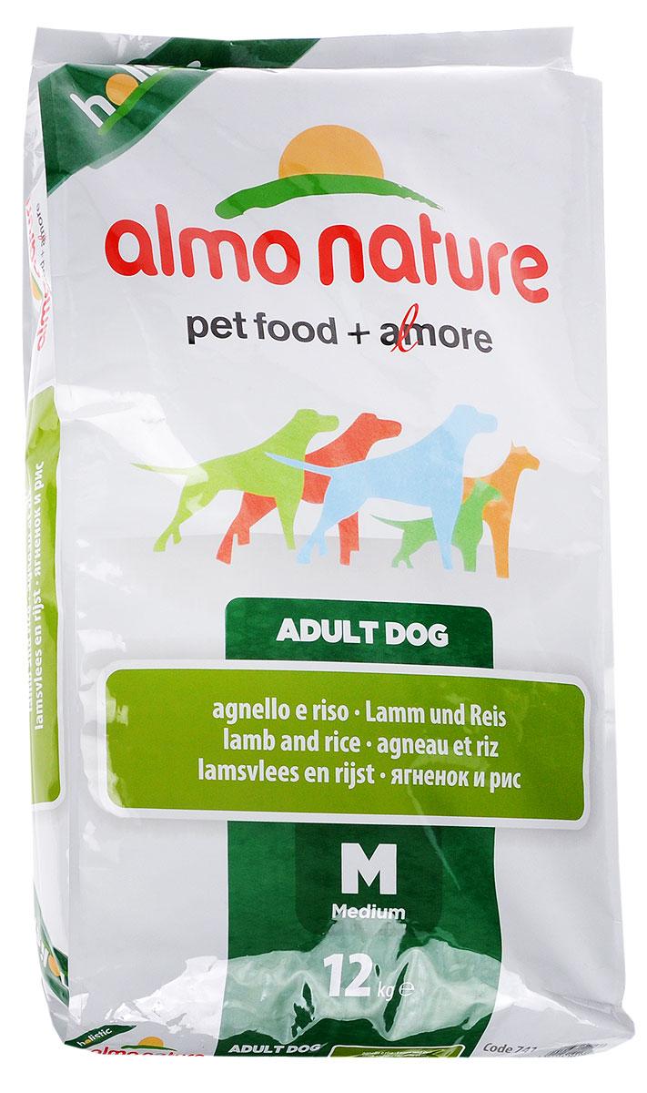 Корм_сухой_~Almo_Nature~_представляет_собой_полноценное_питание_для_взрослых_собак._Высокое_содержание_свежего_мяса_делает_этот_продукт_более_привлекательными_для_собак_и_повышает_усвояемость._Товар_сертифицирован.