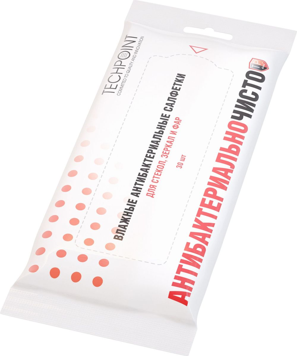 Салфетки автомобильные Techpoint, влажные, антибактериальные, 30 шт9015Антибактериальные влажные салфетки для салона из кожи из премиального перфорированного спанлейса, плотность 45 г. 30 штук Новинка на рынке! TPS- антибактериальная технология создана для того, чтобы помимо основной функции-поддержки чистоты, бороться с бактериями и микробами. Входящий в состав пропитки компонент (undecylenamidopropyltrimonium methosulfate), является бактерицидным веществом. Эффективен в отношении стафилококков, кишечной палочки, синегнойной палочки, кандиды, черной плесени и др. Обладаетет прекрасной совместимостью с кожей. Улучшает антибактериальный и антимикробный фон салона Вашего автомобиля и обеззараживает руки. Имеет пролонгированное действие защиты обработанных поверхностей.