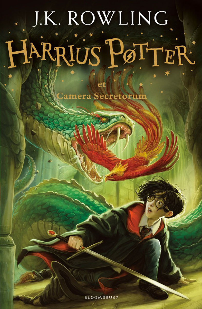 Harry Potter and the Chamber of Secrets (Latin) harry potter the chamber of secrets