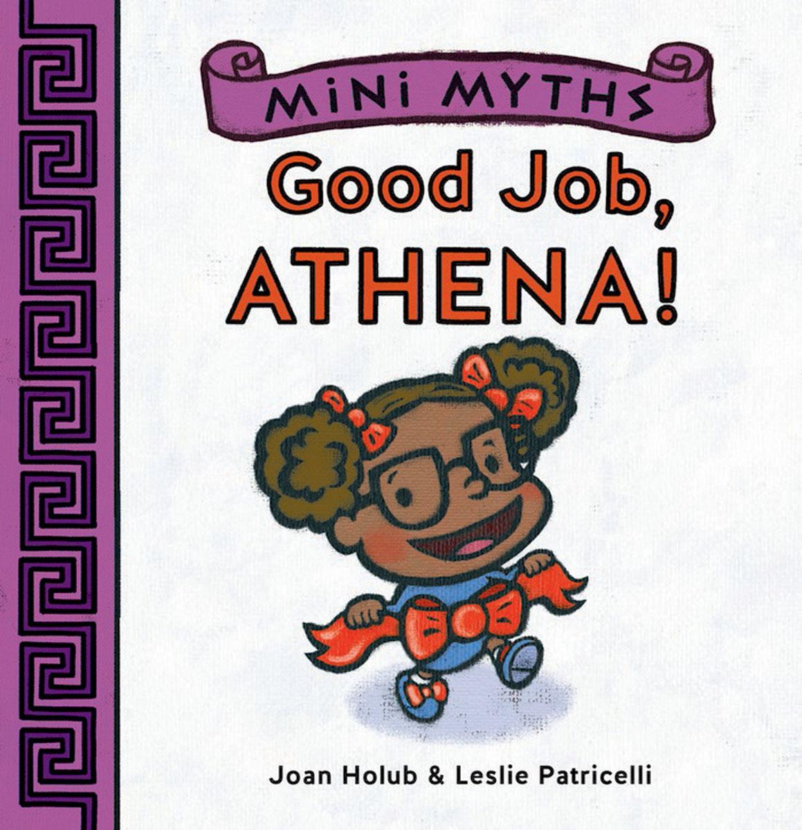 Mini Myths: Good Job, Athena! good hard