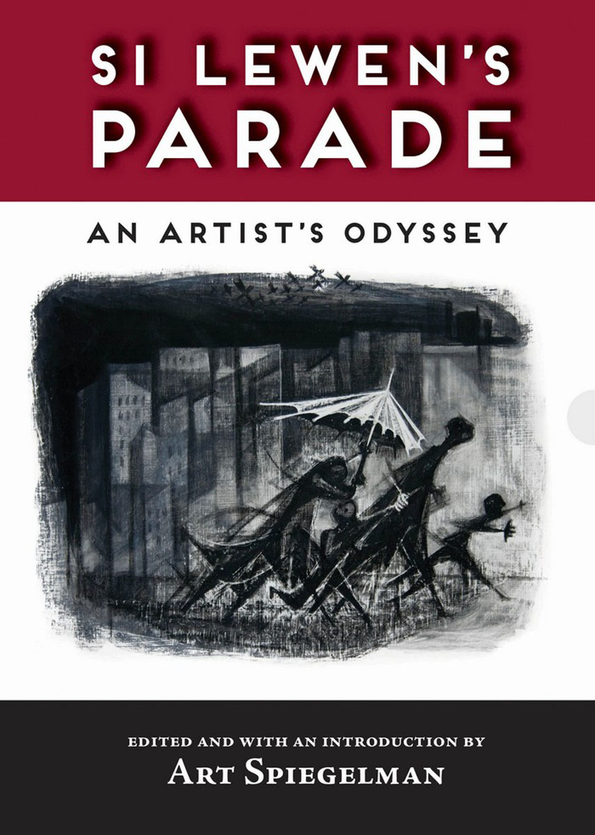 Si Lewen's Parade sun tzu the art of war the ancient classic