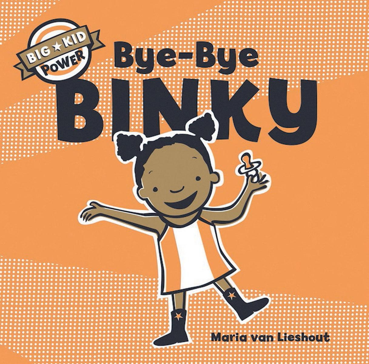 Bye-Bye Binky soiree entertaining with style