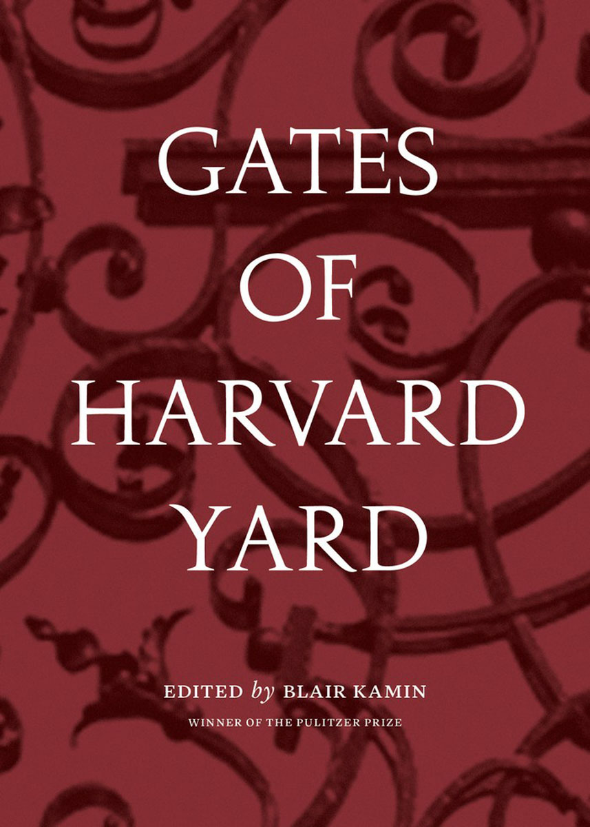 Gates of Harvard Yard erickson beamon