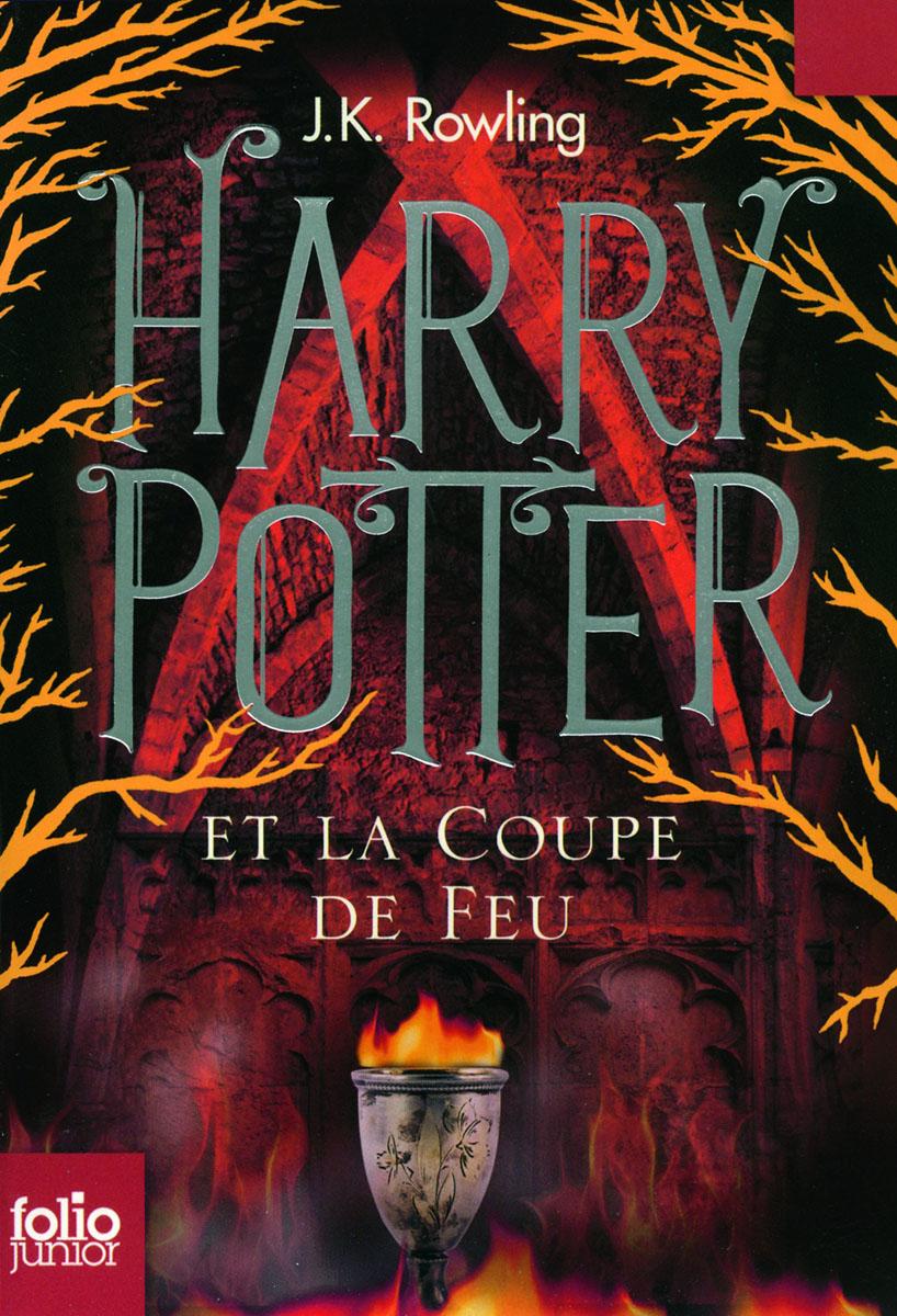 Harry Potter et la coupe de feu schwarzkopf igora royal краска для волос 5 88 светлый коричневый красный экстра 60 мл