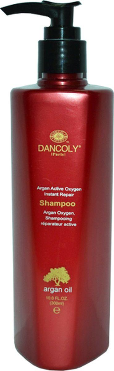 Angel professional Шампунь Арган моментальное восстановление, 300 млAO-01-1Линоливые и жирные кислоты совместно с экстрактом опунции TUNA и маслом Арганы увлажняют волосы, насыщают антиоксидантами и защищают от внешних воздействий.