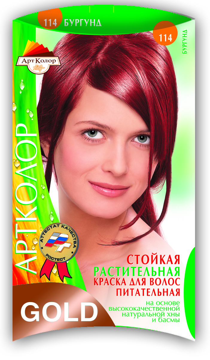 Артколор Gold растительная краска, тон Бургунд (114), 25 г10053Безупречное окрашивание волос с оздоравливающим и ухаживающим эффектом. Без аммиака и перекиси водорода. Экологически чистый растительный продукт с растительными протеинами и природными витаминами. • Придаёт естественный блеск • Кондиционирует и улучшает структуру • Защищает волосы от УФ- лучей • Действует против перхоти • Увеличивает объём волос • Укрепляет корни волос