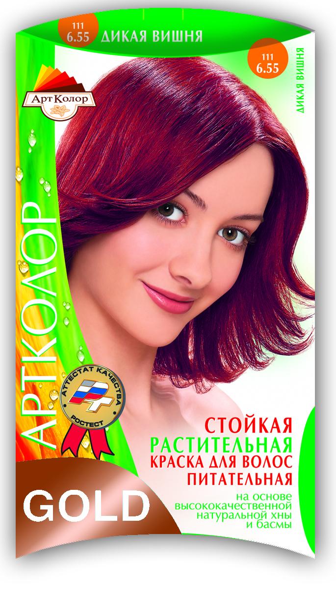 Артколор Gold растительная краска, тон Дикая вишня (111), 25 г10065Безупречное окрашивание волос с оздоравливающим и ухаживающим эффектом. Без аммиака и перекиси водорода. Экологически чистый растительный продукт с растительными протеинами и природными витаминами. • Придаёт естественный блеск • Кондиционирует и улучшает структуру • Защищает волосы от УФ- лучей • Действует против перхоти • Увеличивает объём волос • Укрепляет корни волос