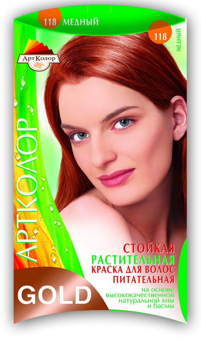 Артколор Gold растительная краска, тон Медный (118), 25 г10087Безупречное окрашивание волос с оздоравливающим и ухаживающим эффектом.Без аммиака и перекиси водорода.Экологически чистый растительный продукт с растительными протеинами и природными витаминами.• Придаёт естественный блеск• Кондиционирует и улучшает структуру• Защищает волосы от УФ- лучей• Действует против перхоти• Увеличивает объём волос• Укрепляет корни волос