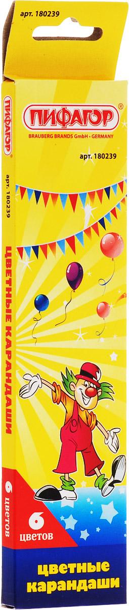 Пифагор Набор цветных карандашей Сказочный мир 6 цветов180239Цветные заточенные карандаши Пифагор Сказочный мир изготовлены из экологически чистых материалов высшего качества, высокосортной древесины. В набор входит6 цветов. Каждый карандаш имеетшестигранный корпус. Карандашилегко затачиваются.Набор цветных карандашей Пифагор Сказочный мир идеально подходят для детского творчества. Предназначены для рисования на бумаге любого типа.Уважаемые клиенты! Обращаем ваше внимание на то, что упаковка может иметь несколько видов дизайна. Поставка осуществляется в зависимости от наличия на складе.