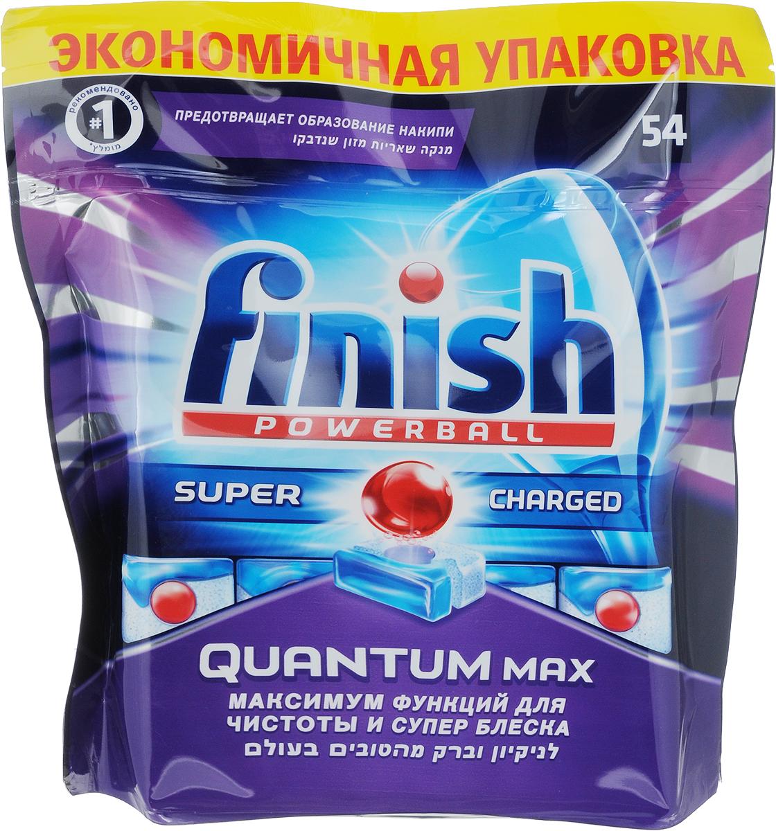 Таблетки для посудомоечной машины Finish Quantum Max, 54 шт10577Таблетки для посудомоечной машины Finish Quantum Max обеспечивают максимальную чистоту и супер блеск. Особенности:- эффективное очищение, - эффективное расщепление жира, - удаление пятен от чая,- эффект замачивания,- функция соли и ополаскивания,- усиление блеска,- очищение при низкой температуре,- защита фильтра, защита от накипи,- защита стекла и серебра. Finish Quantum Max справится с любыми трудностями. Содержит формулу POWERBALL, которая обеспечит наилучшее очищение и блеск, а также предотвратит образование накипи в посудомоечной машине. Рекомендации от Finish для наилучших результатов. Жесткая вода способствует образованию накипи, пятен и подтеков на вашей посуде. Жесткая вода снижает эффективность работы вашей посудомоечной машины. Содержащаяся в таблетках Quantum Max специальная соль эффективно действует в мягкой/средней жесткости и жесткой воде до 26°e (21°dH). При очень жесткой воде дополнительно используйте специальную соль Finish. Продукт не защищает посуду от механических повреждений и не может восстановить поврежденную посуду.Поместите одну таблетку на один моющий цикл в сухой отсек для моющего средства. Для наилучших результатов мытья используйте в циклах с температурным режимом 50/55°С или в режиме Авто.Для мытья посуды на коротких циклах (30 минут) поместите таблетку на дно машины.Товар сертифицирован.