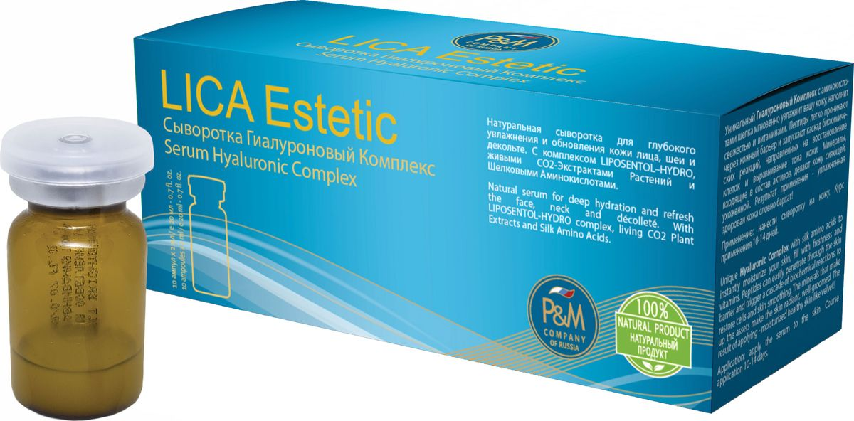Lica Estetic, Сыворотка Гиалуроновый Комплекс, упаковка 10 ампул х 2 мл4620006150507Уникальный Гиалуроновый Комплекс с аминокислотами шелка мгновенно увлажнит вашу кожу, наполнит свежестью и витаминами. Пептиды легко проникают через кожный барьер и запускают каскад биохимических реакций, направленных на восстановление клеток и выравнивание тона кожи. Минералы, входящие в состав активов делают кожу сияющей, ухоженной. Результат применения - увлажненная здоровая кожа словно бархат!