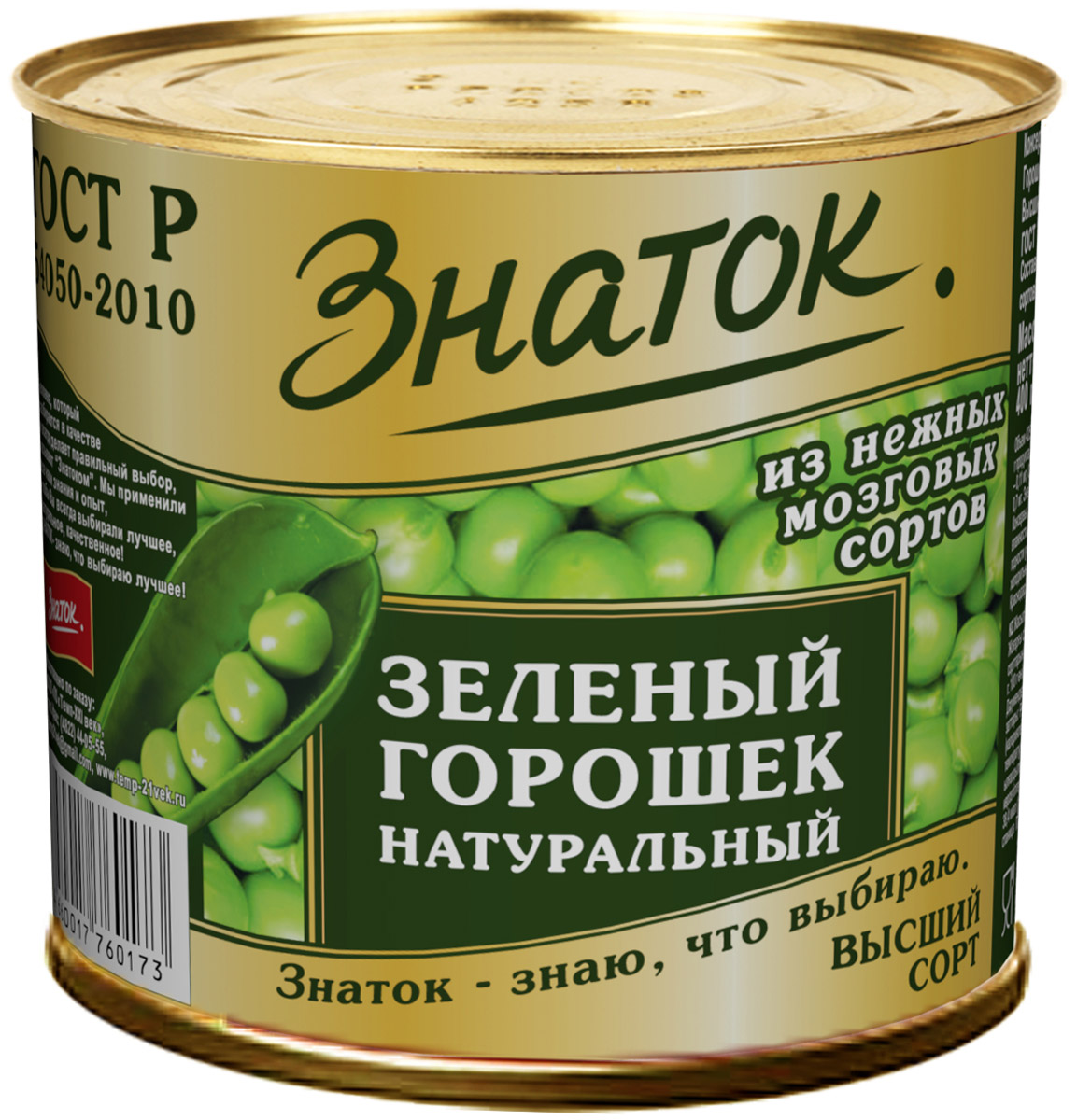 Знаток зеленый горошек консервированный, 425 г
