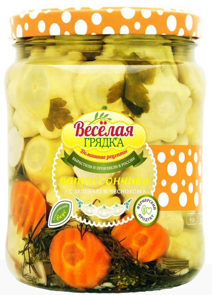 Веселая грядка патиссончики с зеленью и чесноком, 950 г веселая грядка помидорки соленые бочковые 950 г