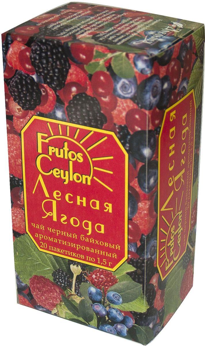 Frutos Ceylon Лесные ягоды черный ароматизированный чай в пакетиках, 20 шт4607051540057Чай со вкусом и ароматом любимых ягод окунет вас в яркий вихрь солнечного лета.
