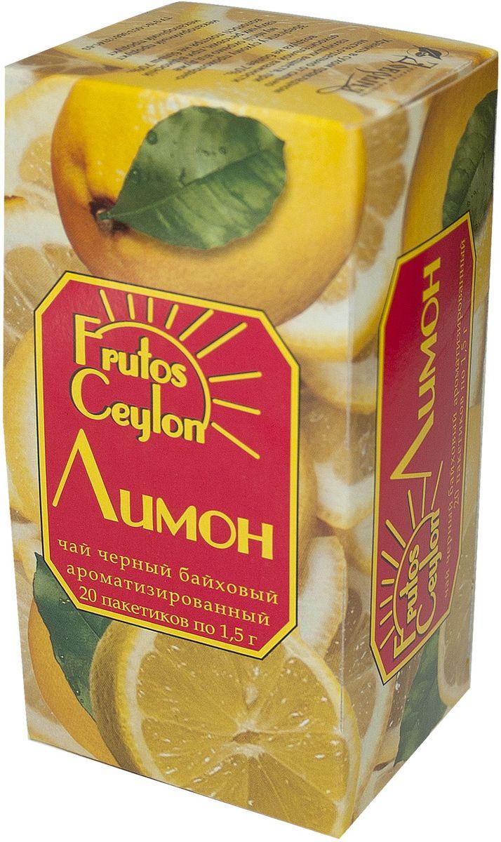 Frutos Ceylon Лимон черный ароматизированный чай в пакетиках, 20 шт майский корона российской империи черный чай в пирамидках 20 шт