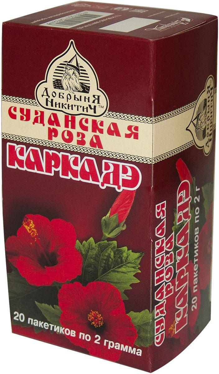 Добрыня Никитич Каркаде цветочный чай в пакетиках, 20 шт4607051540248Чай отличает свежий цветочно-фруктовый вкус с приятной кислинкой и красивый глубокий гранатовый цвет. Каркаде прекрасно сохраняет богатство вкуса и в горячем, и в охлажденном виде.