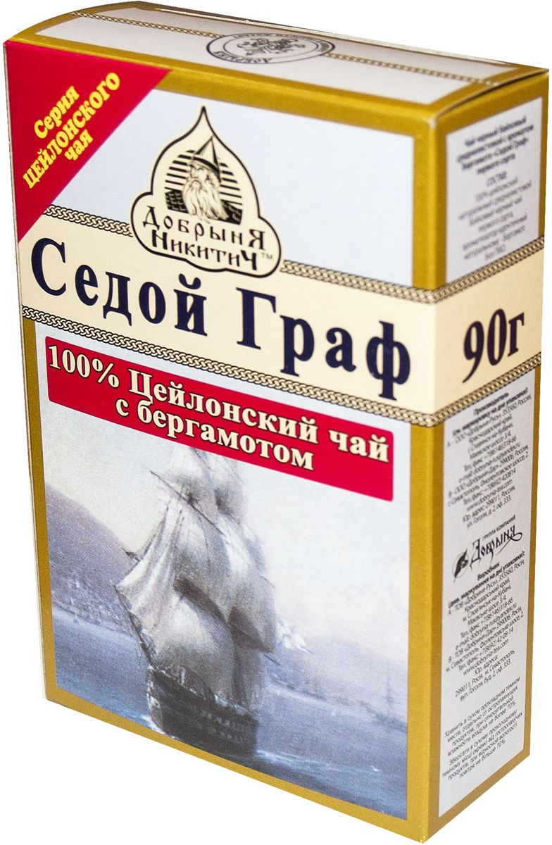 Добрыня Никитич Седой граф черный чай, 90 г4607051540729Седой Граф - знаменитый купаж, завоевавший популярность изысканным сочетанием насыщенного чайного вкуса и пикантной свежести бергамота.