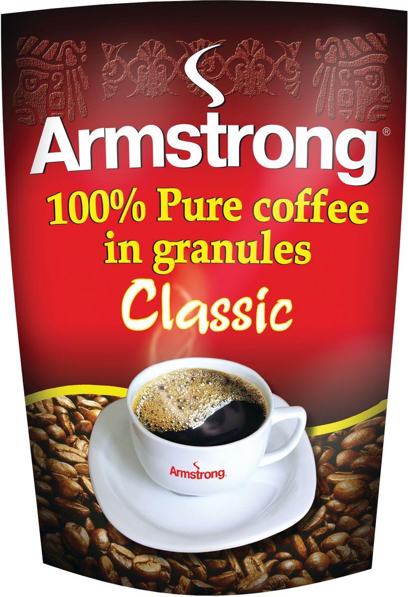 Armstrong Classic кофе растворимый,75 г