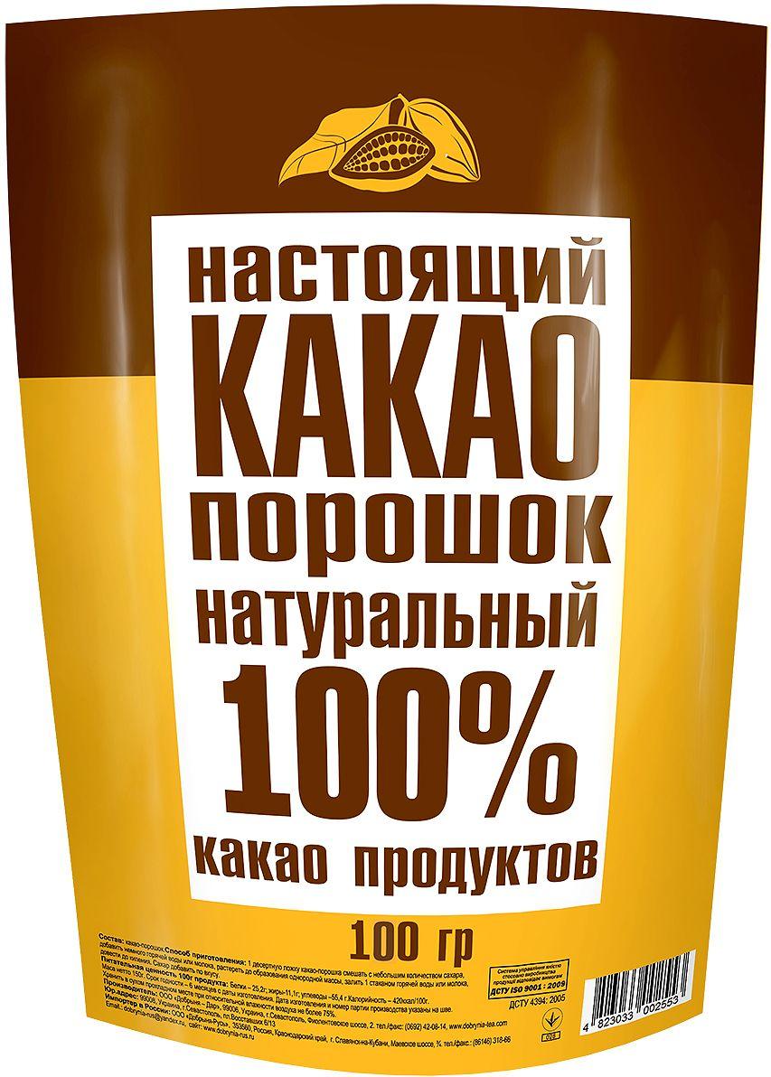 Какао порошок натуральный, 100 г4607051541672Это высококачественный какао-порошок, в котором содержание натурального какао 100%. Благодаря металлизированной упаковке какао-порошок очень хорошо сохраняется, не теряя своих свойств и качеств.