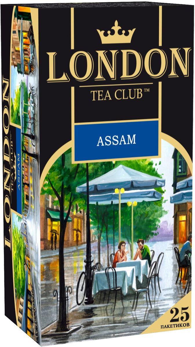 London Tea Club Аssam черный чай в пакетиках, 25 шт4607051541832Великолепный индийский Assam - достаточно терпкий и пряный, чтобы дарить бодрость, и достаточно мягкий, чтобы стать источником спокойствия и удовлетворения.