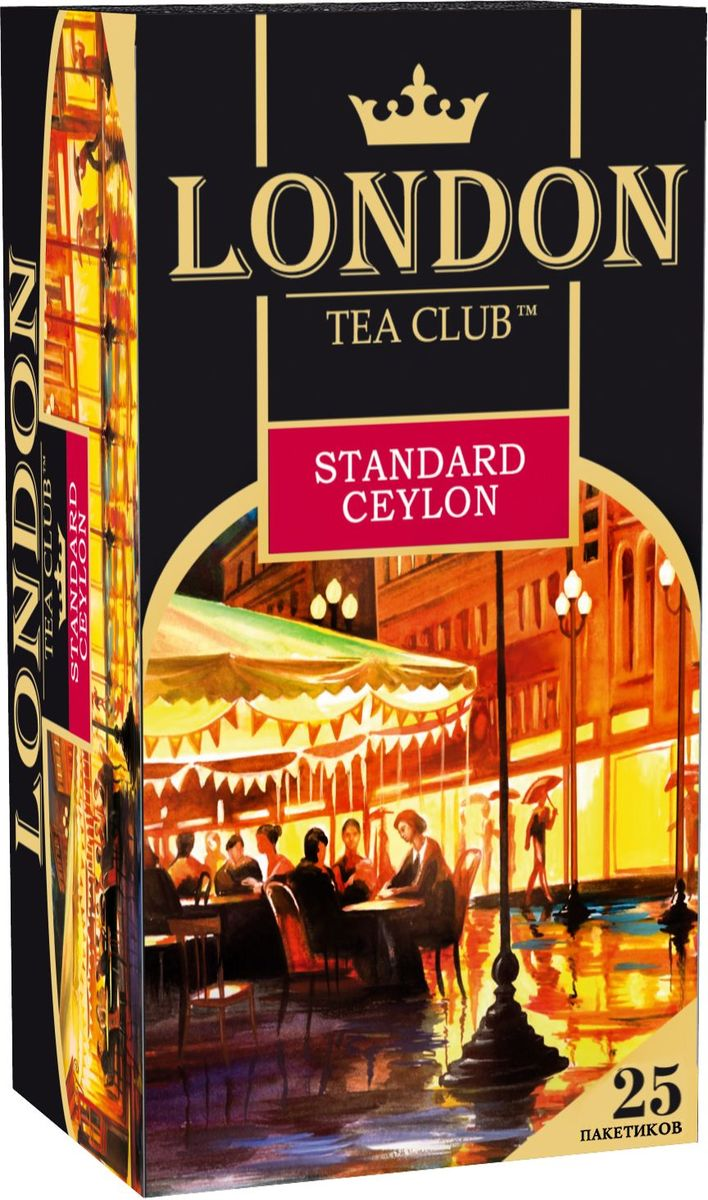 London Tea Club Standard Ceylon черный чай в пакетиках, 25 шт4607051541856Стандарт цейлонского чая хорошо известен своим качеством. Этот чай славится своим ароматом и насыщенным, крепким, терпким вкусом. Отлично сочетается с молоком или лимоном.