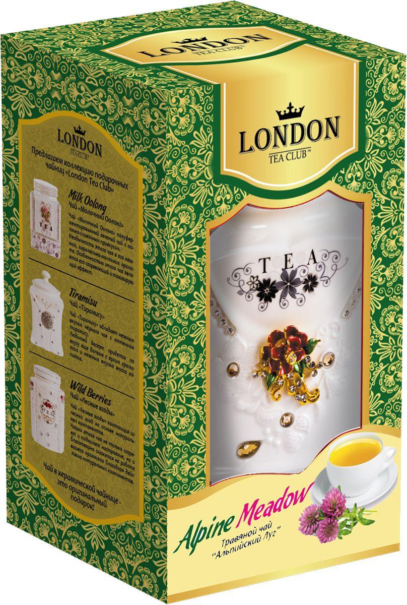 London Tea Club Альпийский луг травяной чай в чайнице, 70 г4607051541931Травяная смесь Альпийский луг наполнена душистыми целебными травами, которые создают потрясающий и насыщенный букет напитка. Мягкий травяной вкус сочетается с яркими цитрусовыми нотками освежает, устраняет чувство усталости, способствует приливу сил и энергии.Всё о чае: сорта, факты, советы по выбору и употреблению. Статья OZON Гид
