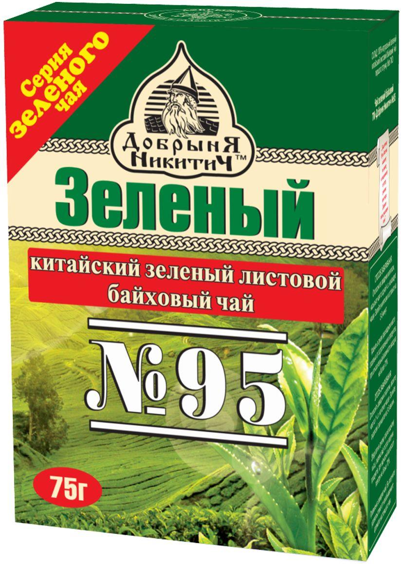 Добрыня Никитич №95 зеленый чай, 75 г4607051542068Серия Зеленый чай включает классический купаж хорошо известного напитка - легендарный листовой чай №95 с насыщенным ароматом.