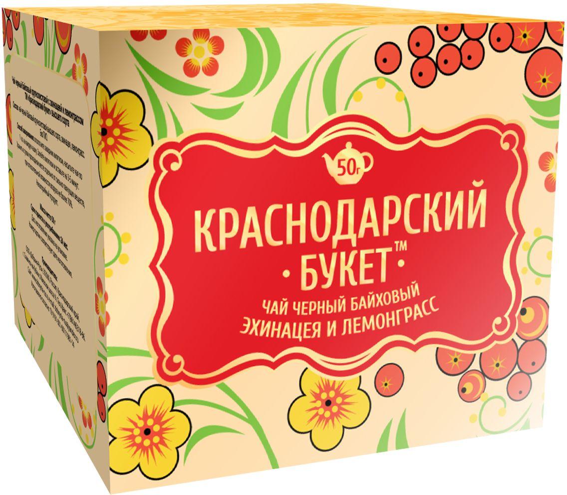 Краснодарский букет чай черный с эхинацеей и лемонграссом, 50 г4607051542112Изысканный чай с ярким ароматом эхинацеи и нежным вкусом лемонграсса обладает тонизирующим и общеукрепляющим эффектом.Всё о чае: сорта, факты, советы по выбору и употреблению. Статья OZON Гид