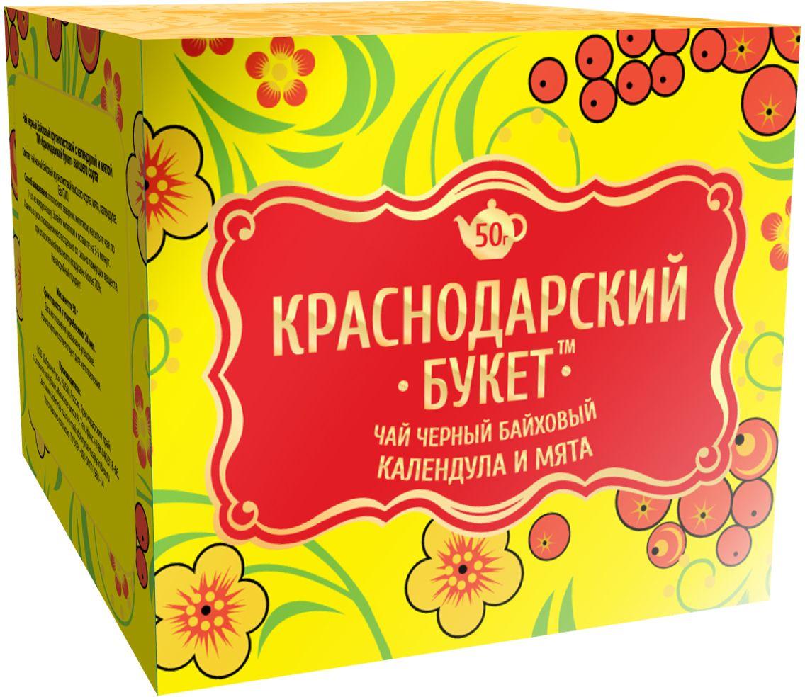 Краснодарский букет чай черный с календулой и мятой, 50 г4607051542136Освежающий, ароматный чай с листьями мяты и цветками календулы поможет восстановить силы и душевное равновесие.